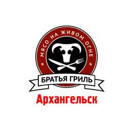 Братья Гриль. Архангельск